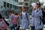 قائمة المدارس التي دمرتها إسرائيل في غزّة