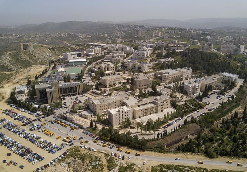 جامعة بير زيت (تصوير: قسم العلاقات العامة - جامعة بير زيت)